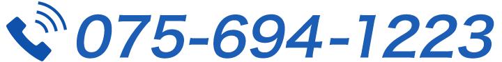 K・I溶接(ケイアイヨウセツ)の電話番号